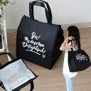 保冷バッグ クーラーバッグ ウルトラミックス Delightful デライトフル ブラック 保冷バッグ 巾30×高さ35×マチ25cm 大容量 Lサイズ まとめ買い