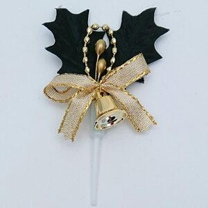 ひいらぎ 柊 クリスマス プレミアム ケーキピック ブラックリーフ 金リボン 金ベル 60×60mm 50本セット 飾り 日本製 手作り ヒイラギ ケーキ用 高級 プレミアム 業務用