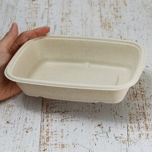 Sabert セイバート バガス 再生紙製容器 SBT-21.5×15.8cm パルプトレイ 300個セット(サトウキビの搾りカスから再生された堆肥可能なパルプ製)業務用 大容量 (メーカー直送品)
