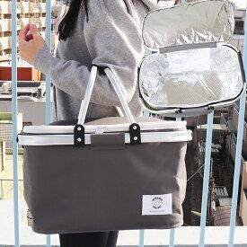ウルトラミックスアルミハンドル 保冷バスケット ダークグレイ(無地)  クーラーバッグ クーラーバック 保冷バッグ エコバッグ お買物バッグ