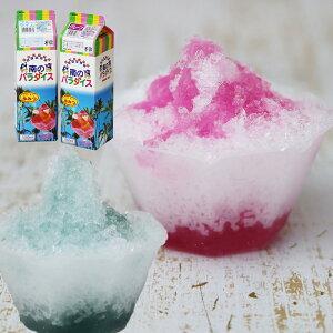 天然着色料のかき氷シロップ1L×12本セット グレープ6本+ブルーライム6本 (果汁入り・保存料不使用) 業務用 果汁を30%以上使用 合成着色料や保存料不使用の自然派シロップ