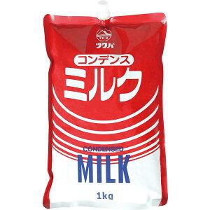 筑波乳業 ツクバ コンデンスミルク (スパウトパウチ入) 1kg ×12個 業務用 練乳 コンデンスミルク スパウトパウチ プロ用 かき氷 シロップ 氷 氷みつ