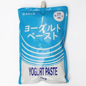 筑波乳業 ツクバヨーグルトペースト 1kg ×12個 ヨーグルト ヨーグルトペースト 生乳 生クリーム 業務用 トッピング 原料 プロ用 かき氷 シロップ 氷 氷みつ ラッシー 生乳