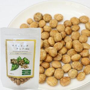 サチャインチナッツ スタンドパック 100g(無塩)Roasted Sacha Inch nuts Inca peanuts ロースト インカ ピーナッツ アズマ 高たんぱく 低糖質 オメガ3脂肪酸 天然のビタミンE スーパーフード