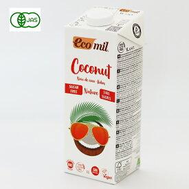 有機ココナッツミルクス トレート(無糖)EcoMil(エコミル)ココナッツ ミルク オーガニック 有機 ノンシュガー 1L
