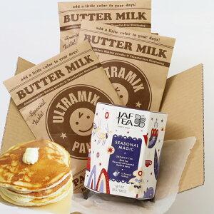 有機キャラメルバニラ&スパイス紅茶とウルトラミックス パンケーキミックス3袋セット パンケーキミックス パンケーキ ホットケーキ マグ コップ プレゼントトランス脂肪酸フリー アルミ