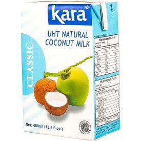 カラ クラシック ココナッツミルク UHT 400ml kara カラ