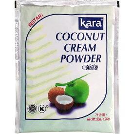 Kara カラ ココナッツクリームパウダー 50g kara カラ インスタント ココナッツミルク 粉末 パウダー