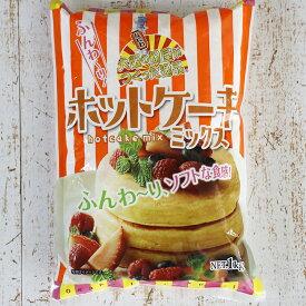 大阪の粉屋が作った逸品 ホットケーキミックス 1kg 奥本製粉 ホットケーキ ホットケーキミックス ミックス 業務用 大容量 ドーナッツ アメリカンドッグ