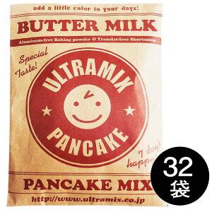 ホットケーキミックス パンケーキミックス 送料込み ウルトラミックスパンケーキミックス プレーン4袋+小麦胚芽1袋セット