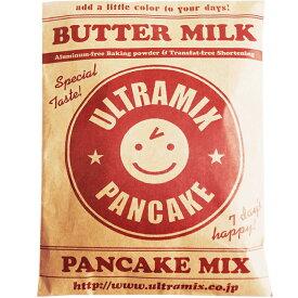 ウルトラミックス 北海道産バターミルク パンケーキミックス 200g 約8枚分 プレーン ホットケーキミックス トランス脂肪酸フリー アルミフリー膨張剤使用 香料・着色料不使用 ' 【メール便可】