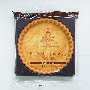 クッキートルテ6号 оスイーツ_お菓子材料_バレンタイン_ケーキ_手作り_生地_手軽にタルトが作れます