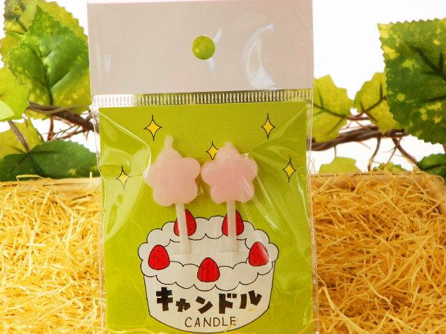 【手作りケーキが更に可愛く!】フラワーキャンドル(ライトピンク)【キャンドル・ロウソク】 о製菓道具_お菓子作りアイテム_デコレーションツール_お花の形がとってもキュートなキャンドル♪