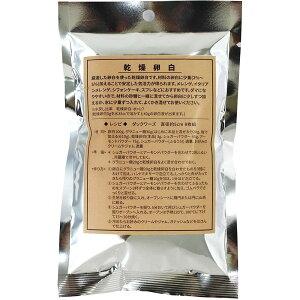 乾燥卵白 100g  製菓道具_お菓子作りアイテム_製菓材料_メレンゲ_卵白'