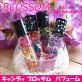 【キャンディブロッソム】【BLOSSOM】【RollonPerfumeoil】パフューム全4種類【Hawaii】【ハワイ雑貨】【ハワイアン】【ハワイアン雑貨】【香水】【コロン】【ハワイHawaii】