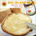 ハワイアン雑貨【BIG ISLAND BEES】オヒアレフアオーガニックハワイアンハニー【ハワイ 食材 食品】【Hawaii】【HAW…