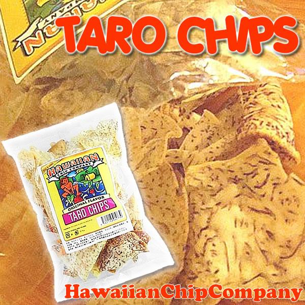 ハワイアン雑貨【HAWAIIAN CHIP COMPANY】タロチップス 160g【ハワイ 食材 食品】【Hawaii】ハワイアン雑貨【ハワイ雑貨】
