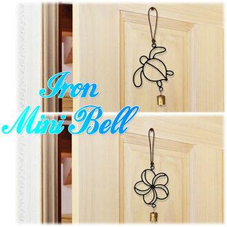 Mini-bell