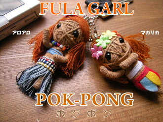 In the guardian deity of the Pok PON Hula girls Thailand