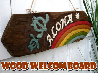 Wood welcome Board (Aloha Hon, plumeria, Monstera, Honu)