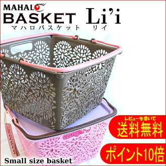 Hawaiian goods and basket all 11 color Hawaiian gadgets /MAHALO basket-Edition / Mahalo baskets and eco-bags / レジカゴ / cage /Hawaii.