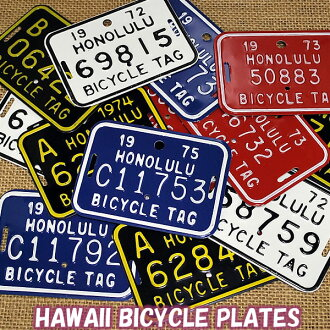 Hawaii bicycle plates HAWAII BICYCLE PLATE
