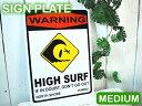 ハワイアン雑貨Warning High Surfミディアム サインアルミ製 看板 標識 ハワイ雑貨 ハワイアン Hawaii