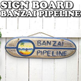 Banzai pipeline Wood signboard (S) BANZAI PIPELINE SIGN BOARD S size