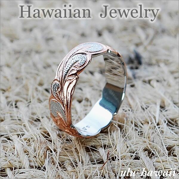 【Hawaiian Jewelry】【ハワイアンジュエリー】【ハワイ】【土産】【ジュエリー】プルメリア・スクロール・シルバーリングピンクゴールド   ring-2 指輪 シルバーリング Hawaiian jewelry Silver Ring 【海外土産/ハワイ/お土産/みやげ】