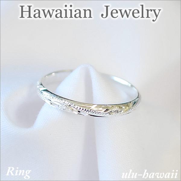 ハワイアンジュエリー リング シルバーリング 指輪スクロール・シルバー/ring-39ハワイアンジュエリーリング