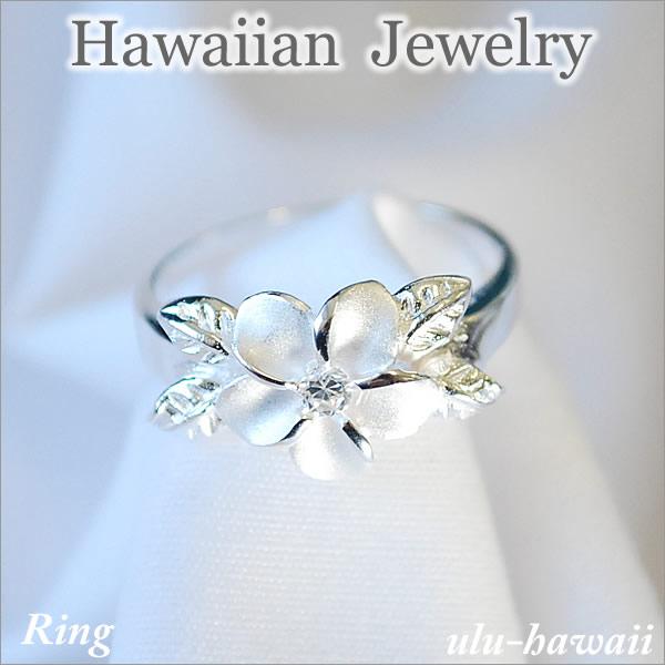 ハワイアンジュエリー リング シルバーリング 指輪プルメリアリーフring-44ハワイアンジュエリーリング