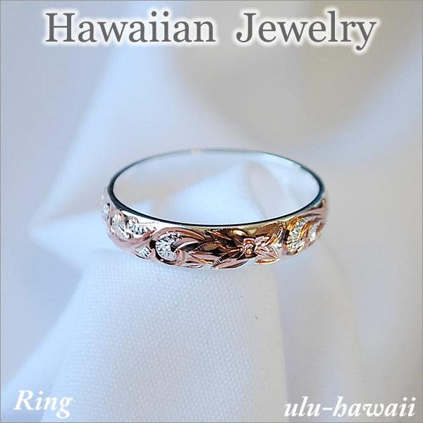 【Hawaiian Jewelry】ハワイ 土産ハワイアンジュエリー 指輪 シルバーリング(Hawaiian jewelry Silver Ring)プルメリアスクロール・ピンクゴールド/ring-47hawaii miyage/Hawaiian jewelry ring/海外土産/お土産