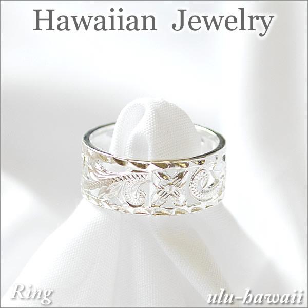 ハワイアンジュエリー リング シルバーリング 指輪透かし調プルメリアスクロール・シルバーring-55ハワイアンジュエリーリング