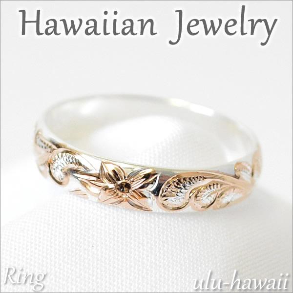【Hawaiian Jewelry】ハワイアンジュエリー 指輪シルバーリング(Hawaiian jewelry Silver Ring)プルメリアスクロール・ピンクゴールド/ring-47hawaii miyage/Hawaiian jewelry ring/