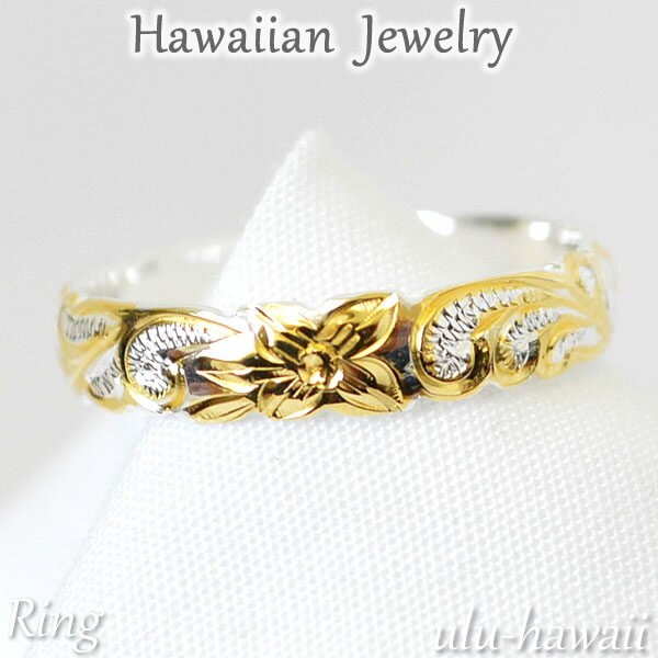 ハワイアンジュエリー リング シルバーリング 指輪プルメリアスクロールカットアウトring-46ハワイアンジュエリーリング