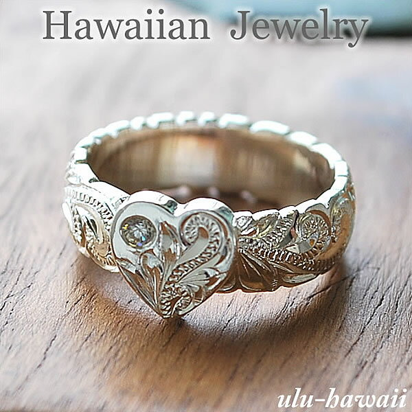 ハワイアンジュエリー リング シルバーリング 指輪ハートプルメリアスクロールシルバー/ring-8ハワイアンジュエリーリング