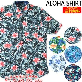 アロハシャツ メンズ 『 MANFAIR 』全5種 コットン100% M,L,XL,2XL,3XL