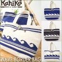 【Kahiko】ウェーブボーダーバッグWAVE BORDER BAG【Hawaii】【ハワイ 雑貨】【ハワイアン】【ハワイアン雑貨】【BAG SALE 1.31】