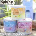 【Kahiko】シェルGELフレグランス【芳香剤】【香り】【フレグランス】【処分市 ハワイ 雑貨】【ハワイアン】【Hawaii…