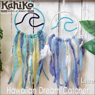 hawaiandorimukyatchanamidorimukyatcha L尺寸