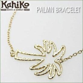 【Kahiko】パームンブレスレットPALMN BRACELET【Hawaii】【処分市 ハワイ 雑貨】【ブレスレット】【ハワイアン】ハワイアン雑貨