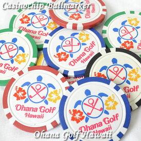 ハワイ買い付け商品  Ohana Golf Ohana Golf CasinoChip Ballmarker オハナゴルフ・カジノチップボールマーカーゴルフボールマークHawaii ハワイ 雑貨ハワイアン ハワイアン雑貨