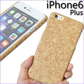 輸入 iPhone6 Plusケース(B)木目調プラスチックケースiPhone6 Plus対応【スマートフォン】【ハワイ 雑貨】【ハワイアン】【ハワイアン】【ハワイアン】【スマホケース】