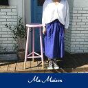 【Ma Maison】【マ・メゾン】ミルクハイスツール【木製】【欧風】【木製スツール】【送料無料】ピンク ブルー ホワ…