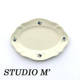 STUDIO M スタジオエム スタジオM 食器EARLY BIRD アーリーバード オーバルプレートL【ギフト】【ナチュラル】【内祝い】【結婚祝い】】【スタジオm】【ギフト】【スタジオエム 食器】