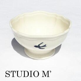 STUDIO M スタジオエム スタジオM 食器early bird petit bowl アーリーバード プチボウル【カフェ】【ギフト】【ナチュラル】【内祝い】【結婚祝い】】【小鉢・ボウルS】【アーリーバード】【プチボウル】