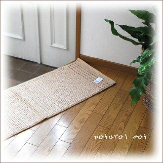 Stockinet floor mat L (beige) (MS3-KM-BG)