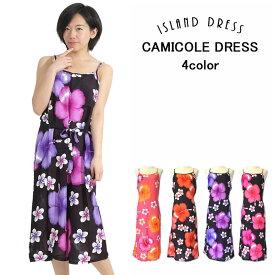 ハワイアン ワンピース リゾート キャミソールドレス キャミソールロングワンピース ISLAND CAMISOLE DRESS (ブラック)全4色 レーヨン製 フリーサイズ