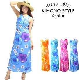 リゾート ロング ハワイアン ワンピース ISLAND DRESS KIMONO STYLE(ハイビスカス)全4色 レーヨン製 フリーサイズ