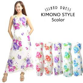 リゾート ロング ハワイアン ワンピース ISLAND DRESS KIMONO STYLE(ハイビスカス・ホワイトA)全5色 レーヨン製 フリーサイズ